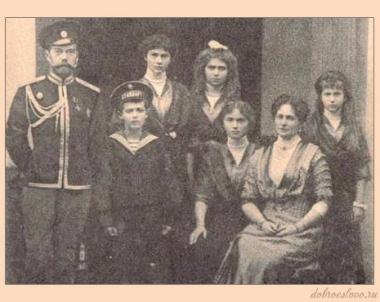 انتهاء التحقيق الرسمي في اعدام القيصر نيكولاي الثاني