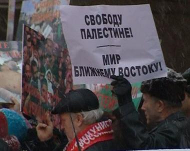 الشيوعيون بموسكو ينظمون مظاهرة احتجاج أمام سفارة إسرائيل
