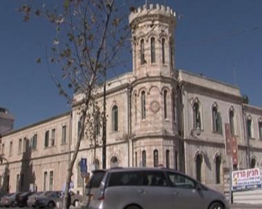 جلسة الجمعية الامبراطورية الارثوذكسية الفلسطينية