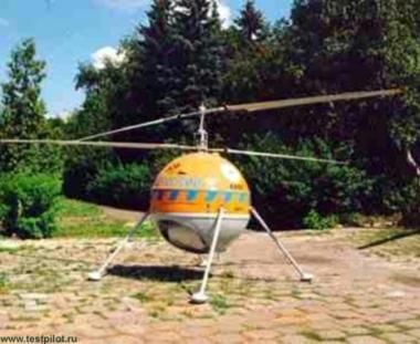 مشروع روسي – اسرائيلي لصنع مروحيات بدون طيار