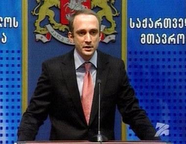 استقالة رئيس الوزراء الجورجي بعد 3 أشهر من  تعيينه
