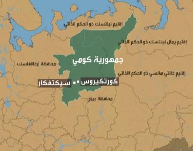 مصرع 25 شخصا في حريق شب في مأوى للعجزة بجمهورية كومي الروسية