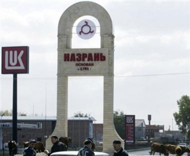 اختتام مؤتمر الشعب الانغوشي في نزران