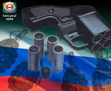 روسيا ستقدم اسلحة غير فتاكة في معرض ابو ظبي للاسلحة