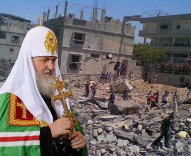 غبطة البطريرك كيريل يدعو الى الصلاة من اجل المصالحة في الشرق الاوسط