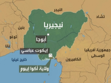 الافراج عن مواطنين روسيين مخطوفين في نيجيريا