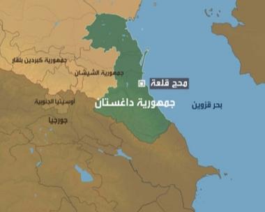 مقتل مسلح واعتقال 3 آخرين في اشتباك مع قوى الامن في داغستان