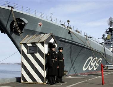 روسيا ستدافع عن مصالحها الوطنية في منطقة القطب الشمالي