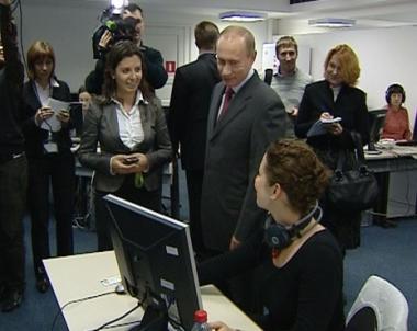 بوتين يطلع على عمل قناة
