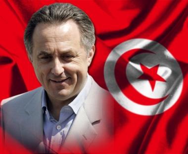 تعيين فيتالي موتكو رئيسا للجانب الروسي في اللجنة الحكومية المشتركة التونسية - الروسية