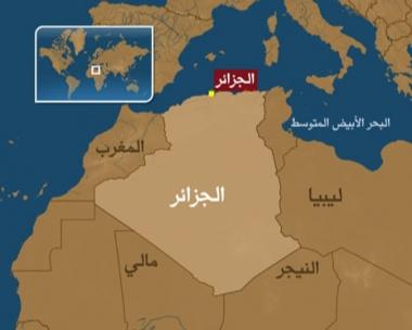 الجزائر: مقتل 120 مسلحا منذ سبتمبر الماضي