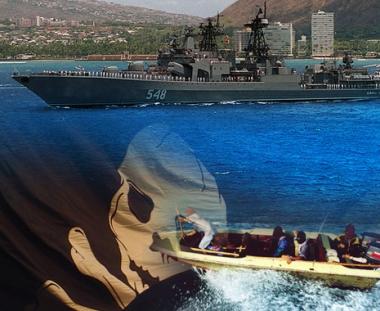 سفينة حربية روسية جديدة ستتولى مهمة مكافحة القراصنة