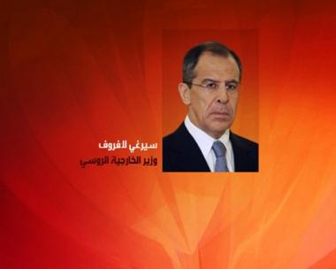 لافروف: مبادرة السلام العربية هي قاعدة لمؤتمر موسكو القادم