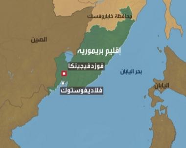 مقتل 6 أشخاص في انفجار للغاز بالشرق الأقصى الروسي