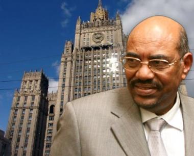 موسكو تؤيد التوجه لتأجيل تنفيذ قرار توقيف البشير لمدة عام