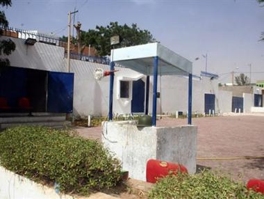 بطلب من موريتانيا اسرائيل تغلق سفارتها بنواكشوط
