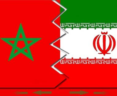المغرب يقرر قطع علاقاته الدبلوماسية مع إيران
