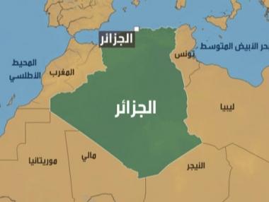 الجزائر: قتيلان في هجوم انتحاري على ثكنة للجيش