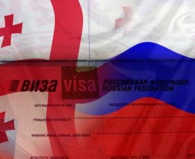 استئناف الاعمال القنصلية لروسيا وجورجيا بوساطة سويسرية