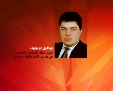 مارغيلوف يبحث في لبنان العلاقات البرلمانية الثنائية والوضع في الشرق الأوسط