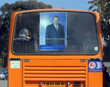 انطلاق الحملة الدعائية للانتخابات الرئاسية في الجزائر