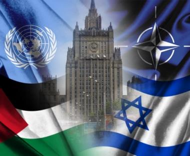 روسيا تدعو إلى متابعة المفاوضات الإسرائيلية الفلسطينية وتعارض استبدال الأمم المتحدة بالناتو