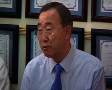بان كي مون سيشارك في مؤتمر موسكو حول أفغانستان