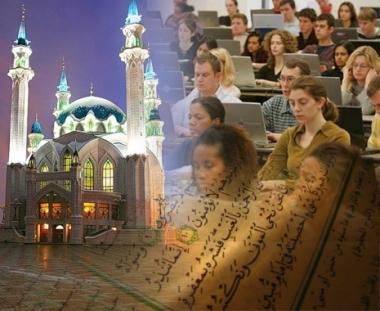 بدء المسابقة الخاصة بعلوم الإسلام واللغة العربية في قازان