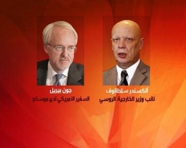 الجانبان الروسي والامريكي يبحثان آفاق عقد مؤتمر موسكو حول الشرق الأوسط