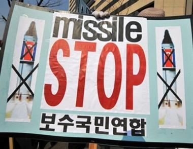 روسيا تعارض تشديد العقوبات ضد كوريا الشمالية