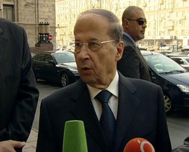 ميشال عون: نرحب بمجيء مراقبين روس لحضور الانتخابات النيابية اللبنانية