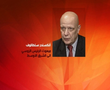 سلطانوف وميتشل في إسرائيل لإستيضاح سياسة الحكومة الإسرائيلية الجديدة
