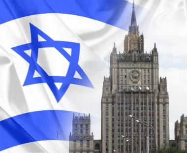 روسيا ستعلن عن موعد مؤتمر موسكو للسلام  بعد انتهاء المشاورات التي تجريها مع اسرائيل