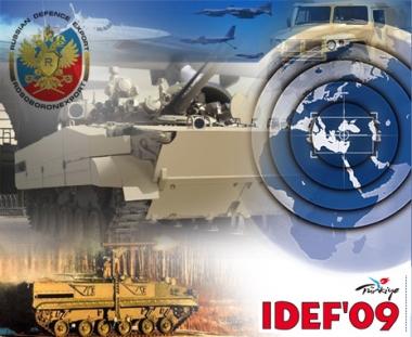 روسيا تعرض في اسطنبول نماذج للأسلحة والمعدات العسكرية