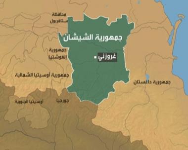 إعادة العمل بنظام عمليات مكافحة الارهاب في 3 مناطق من الشيشان