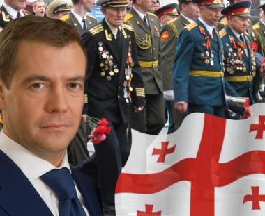 مدفيديف يشيد باسهام الشعب الروسي وشعوب الاتحاد السوفيتي السابق في دحر النازية