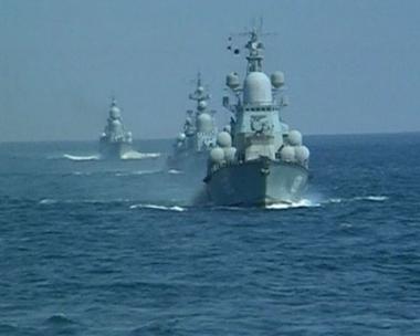 سفينة الحراسة الصاروخية الروسية