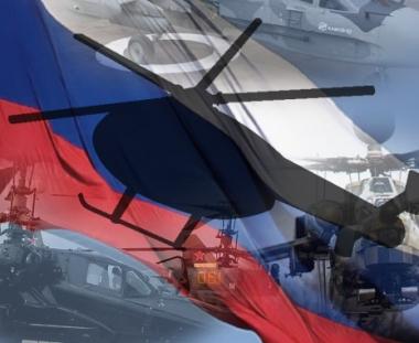 صناعة المروحيات الروسية تتطلع الى المستقبل