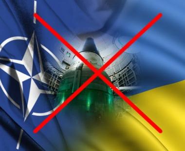 يوشينكو: أوكرانيا لن تسمح بنشر الأسلحة النووية على أراضيها في حالة إنضمامها إلى الناتو