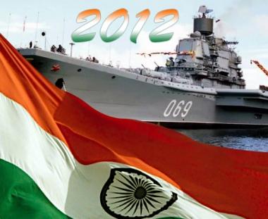 حاملة الطائرات الروسية ستسلم الى القوات البحرية الهندية عام 2012