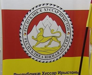 افتتاح اول مركز اقتراع خاص بأول انتخابات برلمانية في أوسيتيا الجنوبية