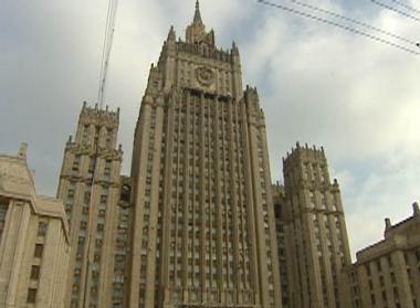 الخارجية الروسية ترحب بانطلاق مؤتمر جنيف لنزع السلاح