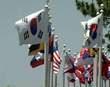 افتتاح قمة دول آسيان في كوريا الجنوبية