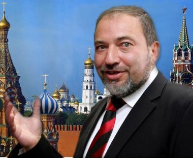 ليبرمان: موعد عقد مؤتمر موسكو للتسوية في الشرق الاوسط قد يحدد بعد زيارة أوباما الى موسكو
