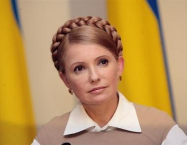 رئيسة وزراء أوكرانيا تنوي خوض انتخابات الرئاسة