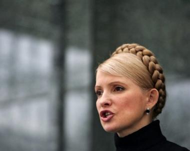 تيموشينكو تؤكد إعتزامها المشاركة في الإنتخابات الرئاسية