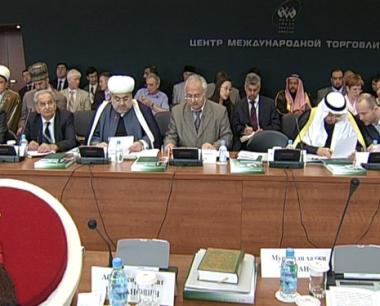 مسلمو رابطة الدول المستقلة من أجل الوفاق