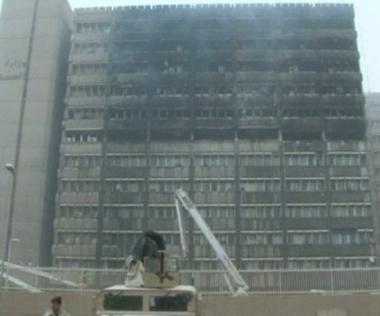 18 إصابة جراء حريق في وزارة الصحة العراقية