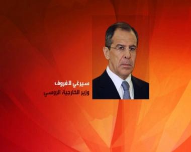 سيرغي لافروف يشارك في اجتماع وزراء خارجية الثمانية الكبار