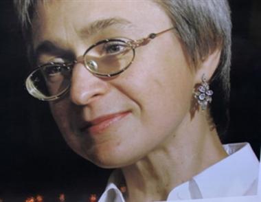 المحكمة العليا الروسية تلغي قرار الافراج عن المتهمين في قضية اغتيال الصحفية بوليتكوفسكايا